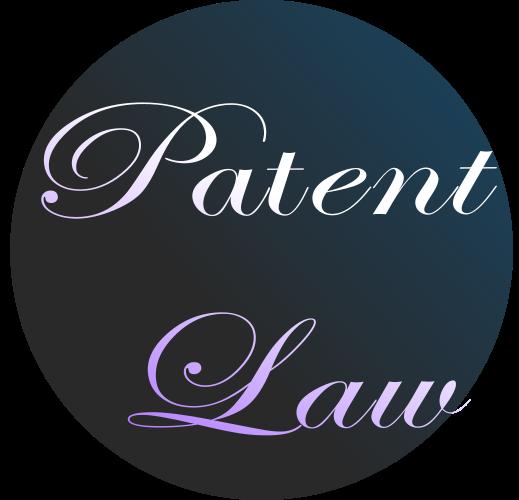 30 понятие и источники патентного права